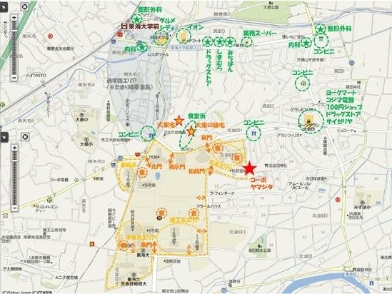 案内地図_東海大学湘南キャンパスのアパート・下宿_コーポヤマシタ 550.jpg